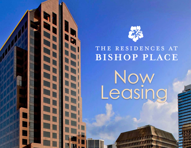 The Residences at Bishop Place Now Leasing